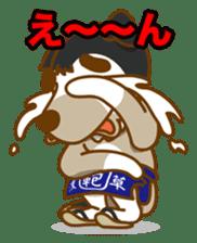 KENSHIROU sticker #801660