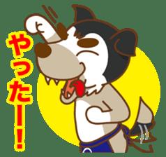 KENSHIROU sticker #801664