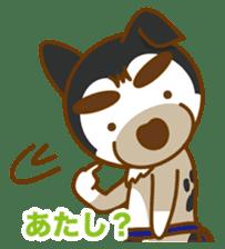 KENSHIROU sticker #801666