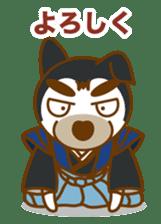 KENSHIROU sticker #801671