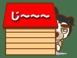 KENSHIROU sticker #801674