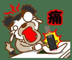 KENSHIROU sticker #801677
