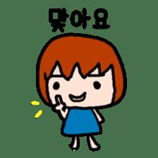 UCHUCHUCHUCHU~ (KOREAN / hanglu) sticker #802163