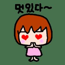 UCHUCHUCHUCHU~ (KOREAN / hanglu) sticker #802168