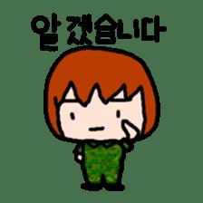 UCHUCHUCHUCHU~ (KOREAN / hanglu) sticker #802169