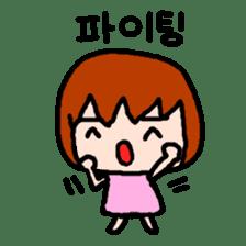 UCHUCHUCHUCHU~ (KOREAN / hanglu) sticker #802170