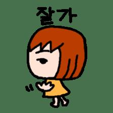 UCHUCHUCHUCHU~ (KOREAN / hanglu) sticker #802172