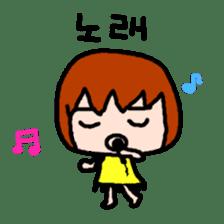 UCHUCHUCHUCHU~ (KOREAN / hanglu) sticker #802176