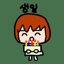 UCHUCHUCHUCHU~ (KOREAN / hanglu) sticker #802180