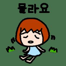 UCHUCHUCHUCHU~ (KOREAN / hanglu) sticker #802181