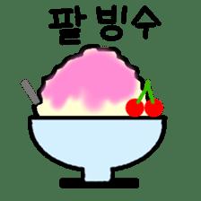 UCHUCHUCHUCHU~ (KOREAN / hanglu) sticker #802186