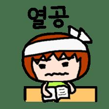 UCHUCHUCHUCHU~ (KOREAN / hanglu) sticker #802187