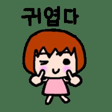 UCHUCHUCHUCHU~ (KOREAN / hanglu) sticker #802191