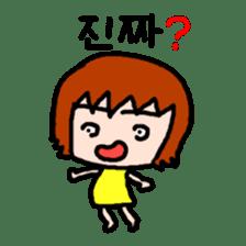UCHUCHUCHUCHU~ (KOREAN / hanglu) sticker #802193