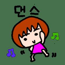 UCHUCHUCHUCHU~ (KOREAN / hanglu) sticker #802196