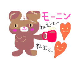 Inconsistent Bear sticker #802521