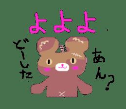 Inconsistent Bear sticker #802522