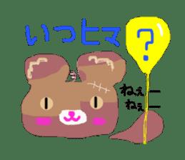 Inconsistent Bear sticker #802526