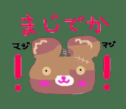 Inconsistent Bear sticker #802527