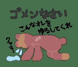 Inconsistent Bear sticker #802529
