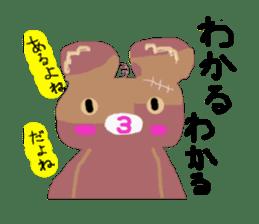Inconsistent Bear sticker #802536