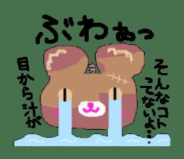 Inconsistent Bear sticker #802539