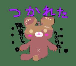 Inconsistent Bear sticker #802540