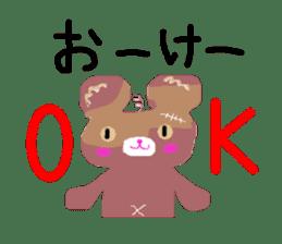 Inconsistent Bear sticker #802542