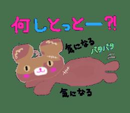 Inconsistent Bear sticker #802546