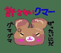 Inconsistent Bear sticker #802551