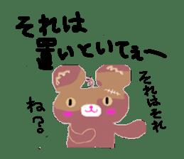 Inconsistent Bear sticker #802553