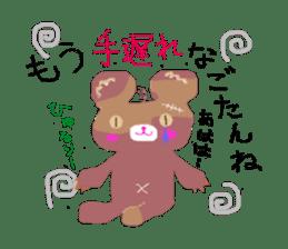 Inconsistent Bear sticker #802557