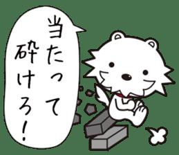 Japanese Proverb Sticker! sticker #802561