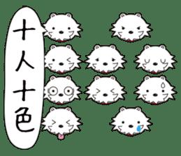 Japanese Proverb Sticker! sticker #802562