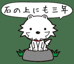 Japanese Proverb Sticker! sticker #802566