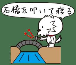Japanese Proverb Sticker! sticker #802567