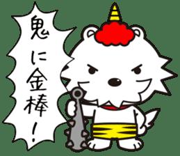 Japanese Proverb Sticker! sticker #802568