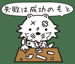 Japanese Proverb Sticker! sticker #802569