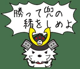 Japanese Proverb Sticker! sticker #802570
