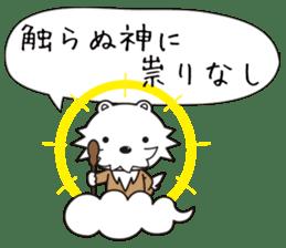 Japanese Proverb Sticker! sticker #802571