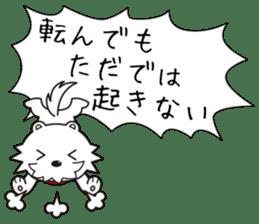 Japanese Proverb Sticker! sticker #802574