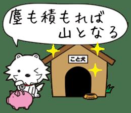 Japanese Proverb Sticker! sticker #802576