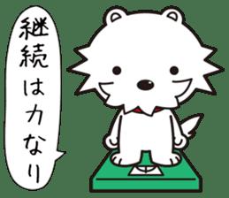 Japanese Proverb Sticker! sticker #802577
