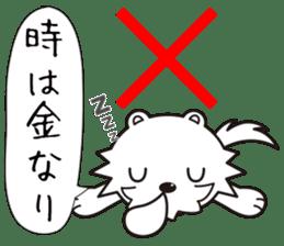 Japanese Proverb Sticker! sticker #802578