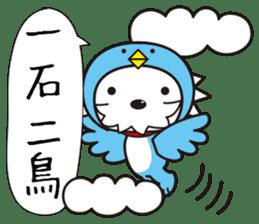 Japanese Proverb Sticker! sticker #802580