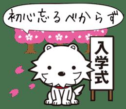Japanese Proverb Sticker! sticker #802582