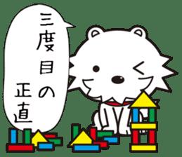 Japanese Proverb Sticker! sticker #802583