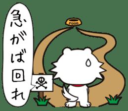 Japanese Proverb Sticker! sticker #802584