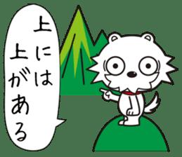 Japanese Proverb Sticker! sticker #802585
