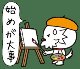 Japanese Proverb Sticker! sticker #802590